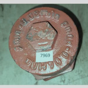 КО-503.04.12.000Z Клапан предохранительный